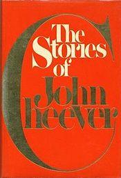 175px-JohnCheeverStories